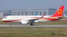 8597_D-AUAH_A320_CHENGDU-AIRLINES-B_resize