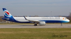 9008_D-AVYM_A321_CHONGQING-AIRLINES-B_resize