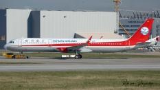 9335_D-AVZN_A321_SICHUAN-AIRLINES-B_resize